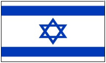 israeli-flag-slightly-bigger
